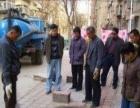 郑州南阳路管道疏通 清掏化粪池 高压冲洗 管道专家