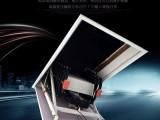 上海阁楼伸缩楼梯多少钱 阁楼电动楼梯 伸缩式阁楼楼梯