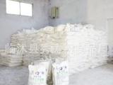 临沂厂家大量供应优质红薯粉面 专用淀粉
