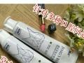 【聚米婧氏草本牙膏】加盟官网/加盟费用/项目详情
