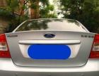 福特福克斯2013款 经典福克斯-三厢 1.8 自动 时尚型 精