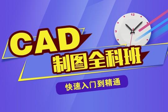 上海室内设计师培训 软装培训培训实战授课学会为止