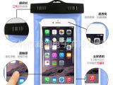 厂家批发供应手机防水袋 户外运动旅游漂流