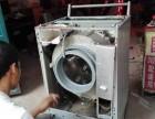 欢迎进入广州美的洗衣机售后维修中心美的洗衣机维修总部电话