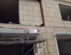 青岛市较专业的水锯绳锯切墙开门开窗楼梯口大小型拆除