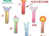 新品 ELC婴儿益智棒棒手摇铃 长棒棒宝宝摇铃玩具 0-1岁婴儿