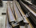 广东省汕头市潮阳揭东棉城型材槽钢拉弯、工字钢拉弯