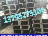 上海进口槽钢 PFC直腿英标槽钢现货