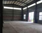 轴承锻造厂出租厂房工业用地
