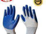 厂家供应浸胶手套 劳保防护手套 厂家直销
