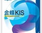 汉阳会计软件 购买会计软件多少钱?
