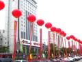 空飘气球充气拱门线阵音响灯光启动杆低价出租舞台桁架搭建租凭