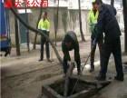 汉阳区月湖管道疏通清洗(专业正规)管道清淤公司