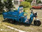 三轮车小型搬家拉货,居民搬家,学生搬家