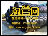 湘潭hdpe缠绕管价格