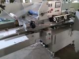 青岛丰业热收缩奶茶包装机包装美观采用先进的静电封技术