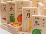 厂家直销 汉字多米诺 100片装木制 骨牌学习 积木 益智早教玩