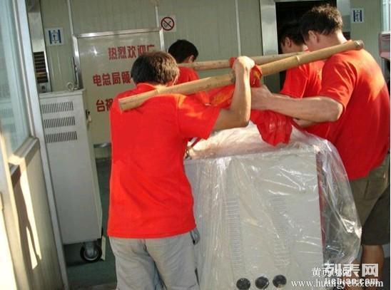 湛江市蚂蚁搬家有限公司来电15219294900
