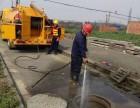 常州吸污新闻 市政管道清淤 排污管道疏通清洗检测修复