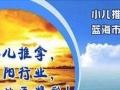 【贵州专业小儿推拿培训】学技术考证书就到贵州源安康