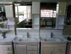 卫浴洁具专卖安装洗手盆马桶晾衣架花洒油烟机改水电暖