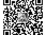 深圳造价员预算员基础培训龙华造价培训机构