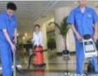 珠海斗门清洁公司 提供较优惠的价格 较优质的服务