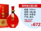 荆州去哪里能买到便宜的放心酒?酒立得买酒送货上门,方便实惠