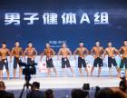 郑州零基础健身教练培训