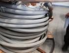 杭州回收二手电缆线每米多少钱 杭州专业电缆线回收公司