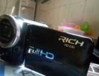 莱彩HDD30