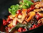 学习麻辣香锅要多长时间 要多长时间可以学会