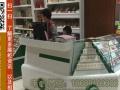 烟酒展示柜超市烟柜台 茶叶展示柜货架 美容柜化妆品展柜中岛柜