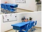 福州哪里有好的幼小衔接,让孩子快乐入学