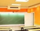 山西太原育英中学附近的辅导班/工大一对一教育