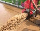 桐乡市乌镇专业疏通下水道 洗菜池化粪池清理在线