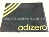 深圳工厂直销尼龙束口袋 礼品束口袋