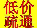 肇庆端州 鼎湖 高要市政管道清淤 抽粪