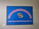 香港到惠州物流