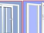 专业隔汽车火车噪音家庭加装三层真空隔音窗免费安装测量