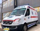 云浮救护车出租-长短途转运护送-医院120转运用车