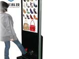 户外广告机 找悦华科技,设计新颖,美观 液晶广告机