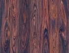 专注环保木业饰材25年