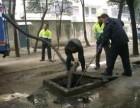 惠山区工业区清理污水井 全城服务