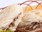 陕西小吃潼关肉夹馍凉皮培训 陕西腊汁肉夹馍做法学习