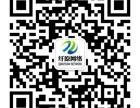 郑州做网站 郑州微营销 郑州APP开发