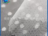 现货批发 无弹小圆点网布 涤纶经编网眼布 优质服装面料4mm圆点