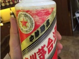 漳州上门回收茅台酒名酒 名烟老酒高档洋酒地址电话免费鉴定