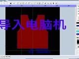 樱牌羊毛衫/羊绒衫工艺软件/双九工艺软件 带加密狗 送教程