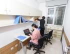 火车站精装小办公室1080元起租,独立私人办公空间